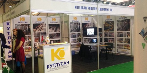 "Kutlusan at ""AgroFood/AgroWorld 2014"""