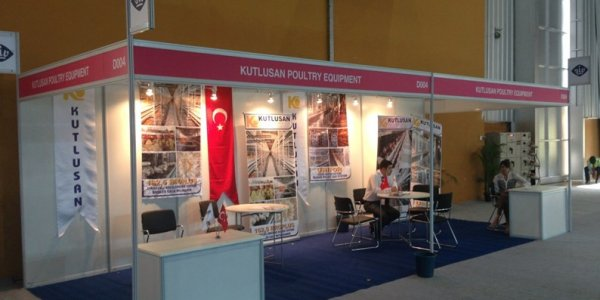 "Kutlusan at ""VIV India 2014"""