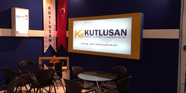 "Kutlusan at ""Shiraz Agriculture Exhibition 2015"""